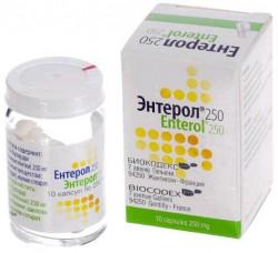 Энтерол, капс. 250 мг №10 флакон