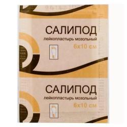 Лейкопластырь мозольный, Салипод 6х10 см №1