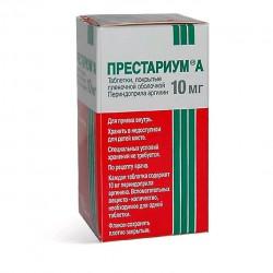 Престариум А, табл. п/о пленочной 10 мг №30