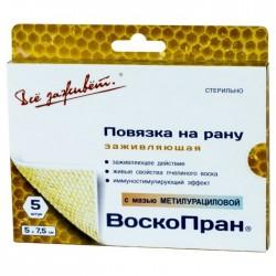 Повязка раневая, Воскопран р. 5смх7.5см №5 Муц с метилурациловой мазью заживляющая