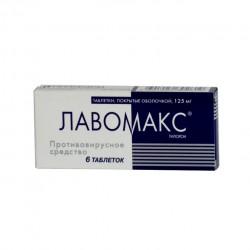 Лавомакс, табл. п/о 125 мг №6