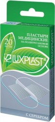 Лейкопластырь, Люкспласт р. 2.5смх7.3см №20 с серебром полиуретановый