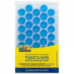 Иппликатор Кузнецова, р. 12смх22см тибетский синий малый коврик для интенсивного воздействия на мягкой подложке