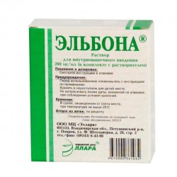 Эльбона, р-р для в/м введ. 200 мг/мл 2 мл №6 ампулы