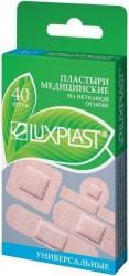 Лейкопластырь, Люкспласт №40 ассорти полимерный телесный