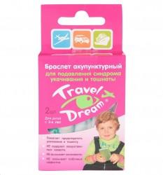 Браслет акупунктурный, №2 Трэвел Дрим для детей пенал