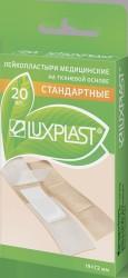 Лейкопластырь, Люкспласт р. 1.9смх7.2см №20 стандартный на тканевой основе