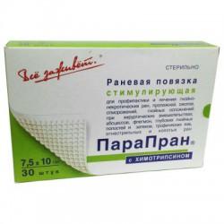Повязка, р. 7.5смх10см №30 парапран с химотрипсином