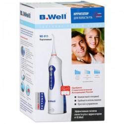 Ирригатор полости рта, Би Велл WI-911 с зарядным устройством