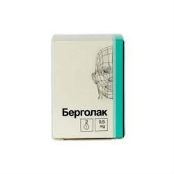 Берголак, табл. 0.5 мг №2