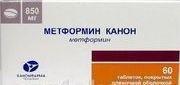 Метформин Канон, табл. п/о пленочной 850 мг №60