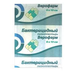 Лейкопластырь бактерицидный, р. 6смх10см №1
