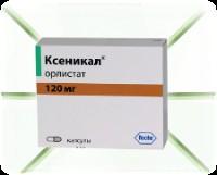Ксеникал, капс. 120 мг №21