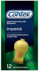 Презервативы, Контекс №12 империал плотнооблегающие