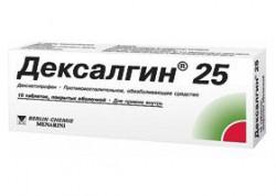 Дексалгин 25, табл. п/о 25 мг №10