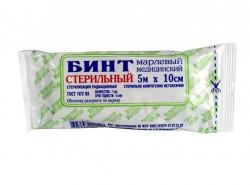 Бинт стерильный, р. 5мх10см 32 г/м кв.
